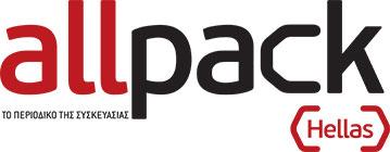 All Pack Hellas - Το Περιοδικό της Συσκευασίας